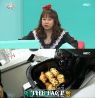 홍현희, 매니저와 남편 차별 대우?