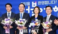 [TF포토] 한준호-박무성-고민정-박성준, '전직 언론인 민주당 입당'