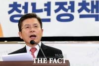 [TF사진관] 자유한국당 '3040 사회통합 원팀' 출범, 청년 정책 내세운 황교안 대표