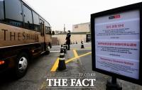 [TF포토] '신라면세점 임시 휴업'…텅 빈 면세점 셔틀 버스