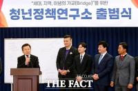 [TF포토] 청년정책연구소 출범식 참석한 황교안 대표