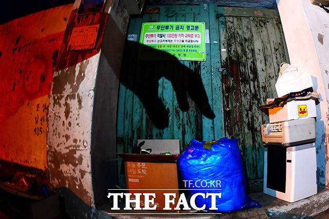 빈집에 쓰레기를 버리지 맙시다 빈집 대문에는 무단투기 금지 경고문이 무색하게도 쓰레기들이 쌓여 있었다.