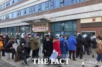 중국 증시 춘제 후 첫 개장 '블랙먼데이'…상하이 8.73% 대폭락