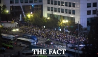 검찰, '국회 100m 시위 제한' 집시법 사건 공소취소