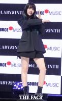 [TF포토] 예린, '교차로'의 포인트 안무는 이렇게!