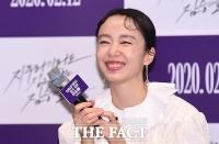 [TF포토] 전도연, '여전히 사랑스러운 미소'