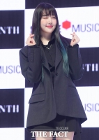 [TF포토] 여자친구 예린, '상큼한 인간 비타민'