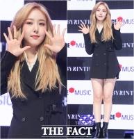 [TF포토] 신비, '도도한 금발 미녀'로 변신