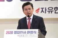 [TF초점] 민주 vs 한국, 낯 뜨거운 '고소·고발' 경쟁