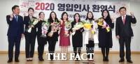 [TF포토] 자유한국당, '여성 법조인 7인 인재영입'