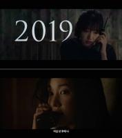 박신혜X전종서 '콜', 긴장감 폭발 1차 예고편 공개