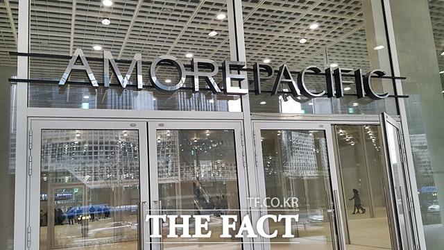 아모레퍼시픽그룹이 지난해 4분기 창사 이래 처음으로 해외 매출 2조 원을 돌파했다. /더팩트 DB