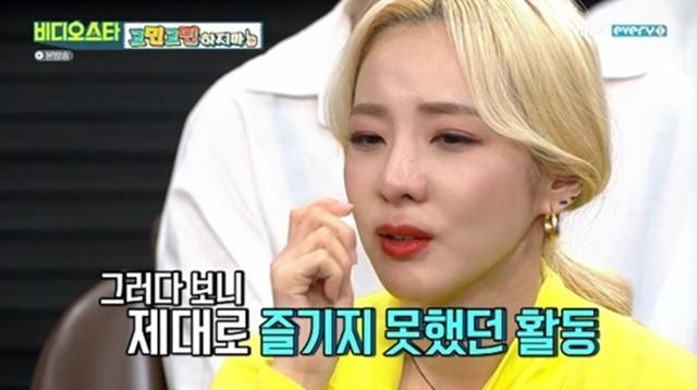 가수 산다라박이 MBC에브리원 예능 비디오스타에서 투애니원 활동 당시 부담감을 느꼈다고 말했다. / MBC에브리원 비디오스타 캡처