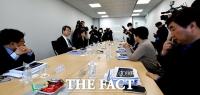 [TF사진관] 삼성의 준법 경영 감시…'삼성 준법감시위 첫 회의 진행'