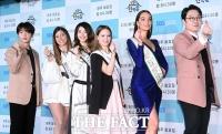 [TF사진관] 4인 4색의 미녀들의 한국 문화 체험기...'맨땅에 한국말'