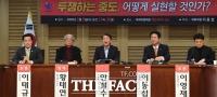 [TF사진관] '투쟁하는 중도' 토론회 참석한 안철수