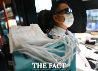 [TF사진관] 신종 코로나 여파에 마스크 비치한 시내버스