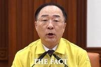 [TF사진관] 정부, 마스크·손세정제 국외 대량 반출 차단...'매점매석 강경 대응'