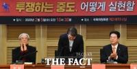 [TF포토] 인사하는 안철수