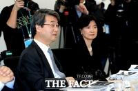 [TF포토] 첫 회의 주재하는 김지형 삼성 준법감시위원회 위원장