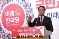 [TF포토] 수락 연설하는 한선교 미래한국당 대표