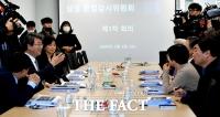 [TF포토] '삼성 준법감시위원회' 1차 회의 개최