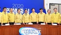 [TF사진관] 신종 코로나바이러스 대응책 논의 위한 고위당정청협의회