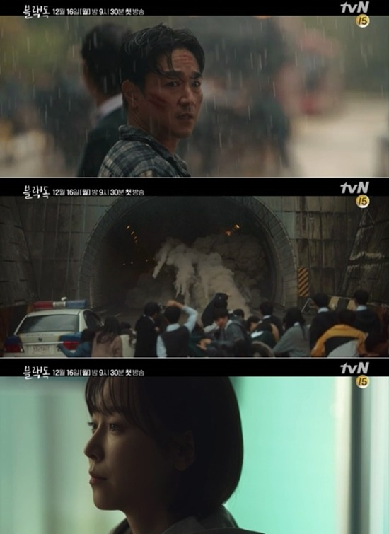 블랙독에서 기간제 교사 김영하(태인호 분)는 다리에 깁스해 버스에서 빠져나오지 못하는 고하늘(서현진 분)을 구하다 목숨을 잃는다. /tvN 블랙독 캡처