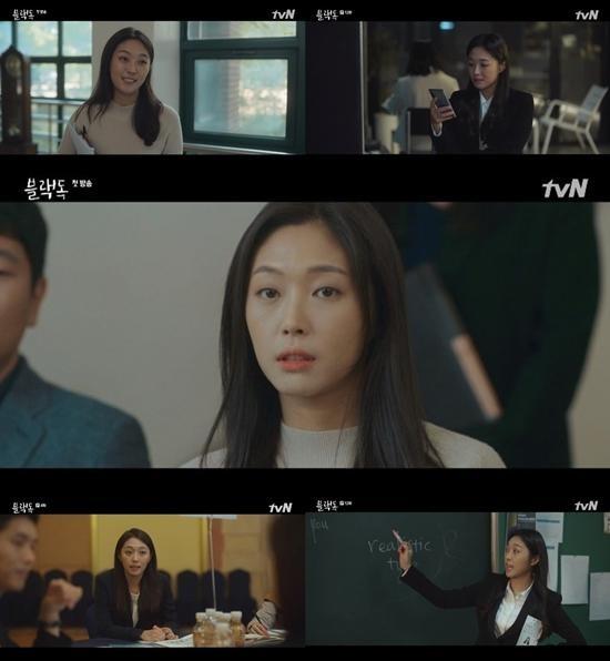 고하늘(서현진 분)이 쓰고 있던 낙하산 누명은 드라마 후반부가 돼서 벗겨지게 된다. 진짜 낙하산의 정체는 다른 기간제 교사 안상은(사진)이 연기한 장희수였다. /tvN 블랙독 캡처