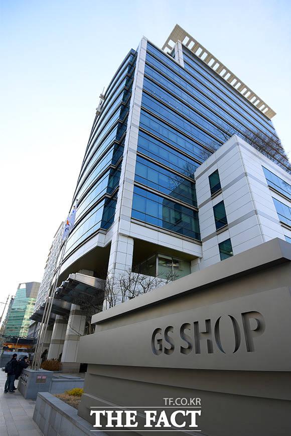 GS홈쇼핑, 20번째 확진자 발생에 따라 본사 사옥을 잠정 폐쇄할 방침