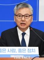 [TF포토] 더불어민주당 입당 소감 밝히는 홍성국 전 미래에셋대우 대표