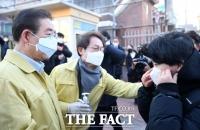 [TF포토] '마스크 꼭 착용하세요!'
