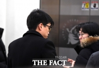 [TF포토] 법정 올라가는 CJ 이선호