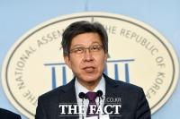 [TF포토] 박형준, 보수통합당... 5인 공동위원장 체제