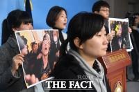 [TF포토] 미래한국당-자유한국당 규탄하는 미래당