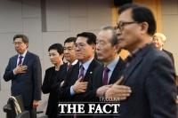 [TF포토] 태극기 향한 통합보수신당 준비위원회