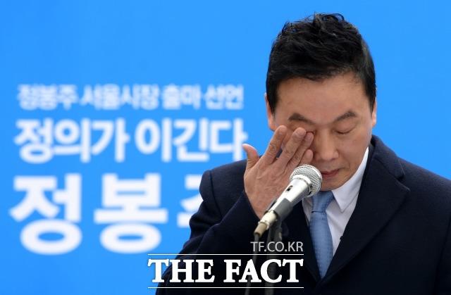 민주당에선 정 전 의원이 스스로 총선 불출마 결단을 해주길 바라는 분위기가 다수인 것으로 알려졌다. 정 전 의원이 2018년 서울시장 선거 출마 선거를 하며 눈믈을 흘리는 모습. /이효균 기자