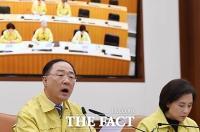 [TF사진관] 홍남기, 차 부품 긴급 통관...공장 재가동 협의 강화
