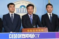 [TF포토] '김남국-김용민을 소개합니다'
