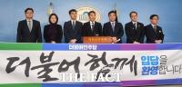 [TF사진관] 더불어민주당 택한 김용민-김남국 변호사