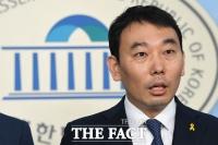 [TF포토] 김용민 변호사, '더불어민주당 입당'
