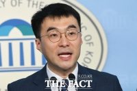 [TF포토] 민주당 입당하는 김남국 변호사