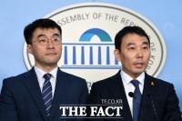 [TF포토] 더불어민주당 입당하는 김남국-김용민 변호사