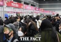 [TF포토] 뜨거운 열기의 '2020 서울디저트페어'