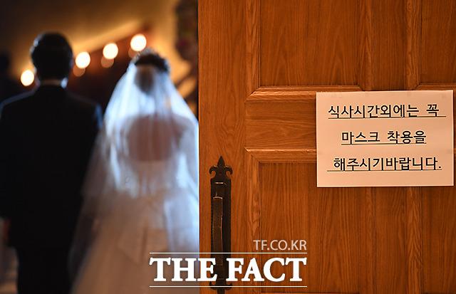 결혼식장도 예외가 아니다. 식장 앞에 부착된 마스크 착용 안내문.