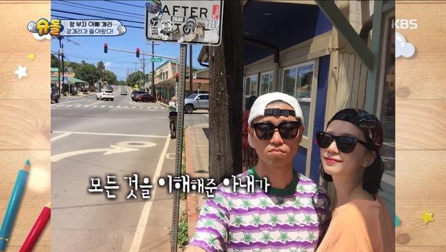 지난 2일 그룹 리쌍 출신 가수 개리가 KBS2 예능 슈퍼맨이 돌아왔다를 통해 아내를 공개했다. /KBS2 슈퍼맨이 돌아왔다 캡처