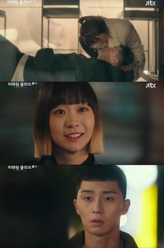 JTBC 금토드라마 이태원 클라쓰의 결말이 벌써부터 시청자들의 관심을 끌고 있다. /JTBC 이태원 클라쓰 캡처