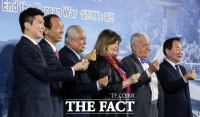 [TF포토] '평화를 기원하는 하트'