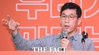 [TF포토] 안철수신당 발기인대회, 강연하는 진중권