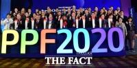 [TF포토] '2020 평창평화포럼'